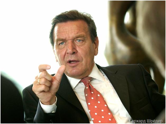 «Какой-то карлик с Украины» потребовал от немцев отказаться даже от мысли снятия антироссийских санкций
