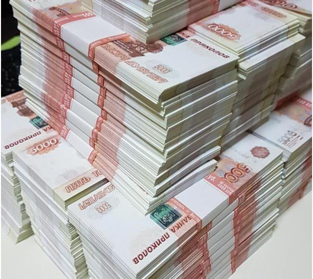 Генпрокуратура РФ утвердила обвинение депутату Госдумы по взятке в 3 млрд рублей
