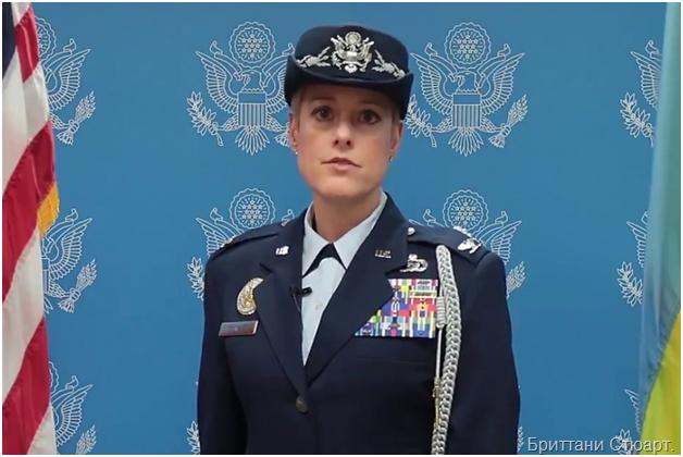 Военному атташе при посольстве США сделали внушение в Минобороны России