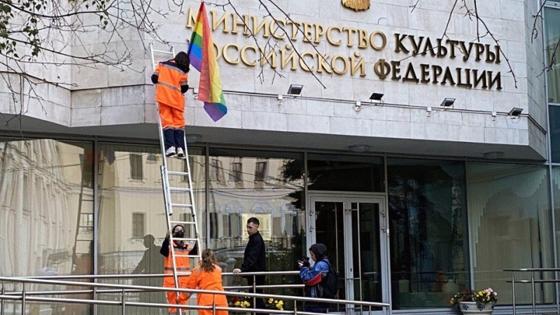 Pussy Riot объявила в России День видимости ЛГБТ