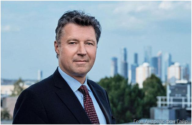 МИД России призвал Германию возобновить взаимоуважительный диалог