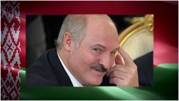 ЕС ввёл персональные санкции против Лукашенко