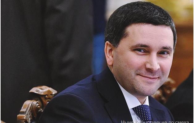 Путин освободился от трёх министров и заменил полпреда