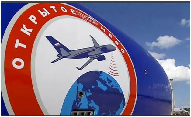 Россия заявила о начале процедур по выходу из ДОН