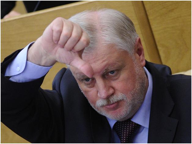 Сергей Миронов считает рост вложений Центробанка в гособлигации США антироссийской диверсией