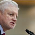 Сергей Миронов предложил спросить с либералов-финансистов в правительстве за положение дел в стране