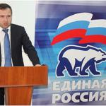 В Калининграде изобличён высокопоставленный мужеложец-педофил из «Единой России»