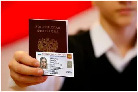 Смарт-карта и QR-код вместо паспорта: как это может работать в России