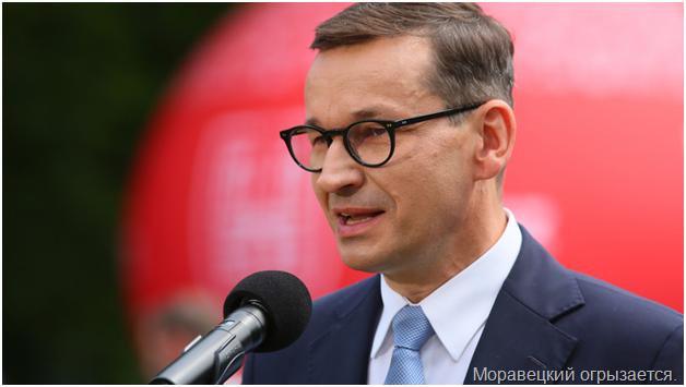 Израиль – Польше: «Это аморальный, антисемитский закон»