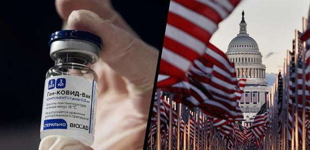 США запретят въезд лицам, привитым «Спутником V»