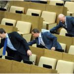 «Единая Россия» подтвердила конституционное большинство в Госдуме